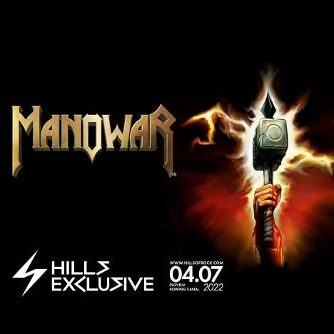 manowar_ft